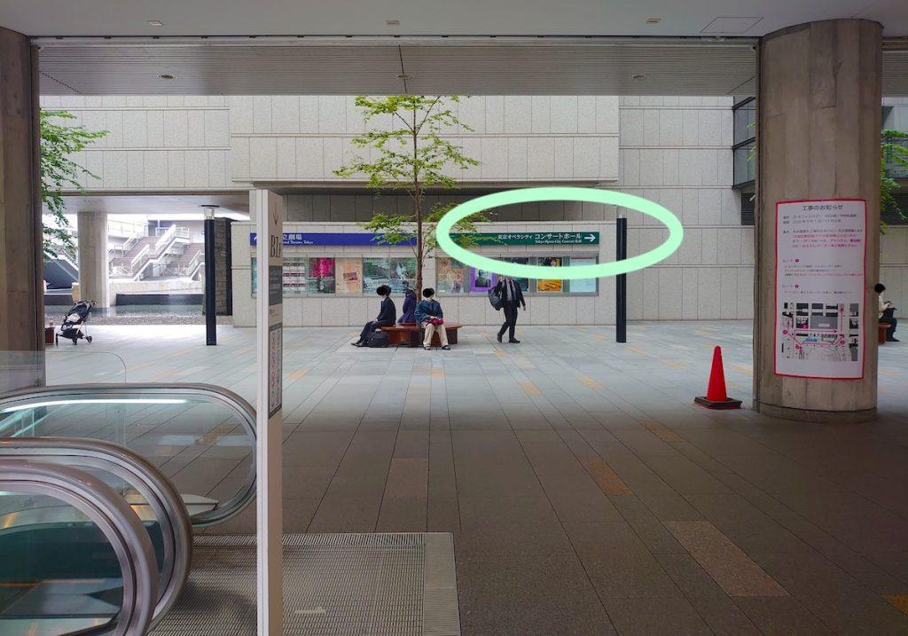 東京オペラシティのアクセス画像6