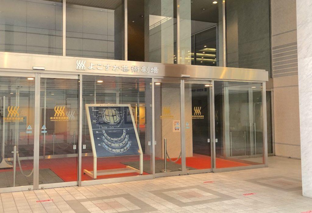 横須賀芸術劇場のアクセス画像12