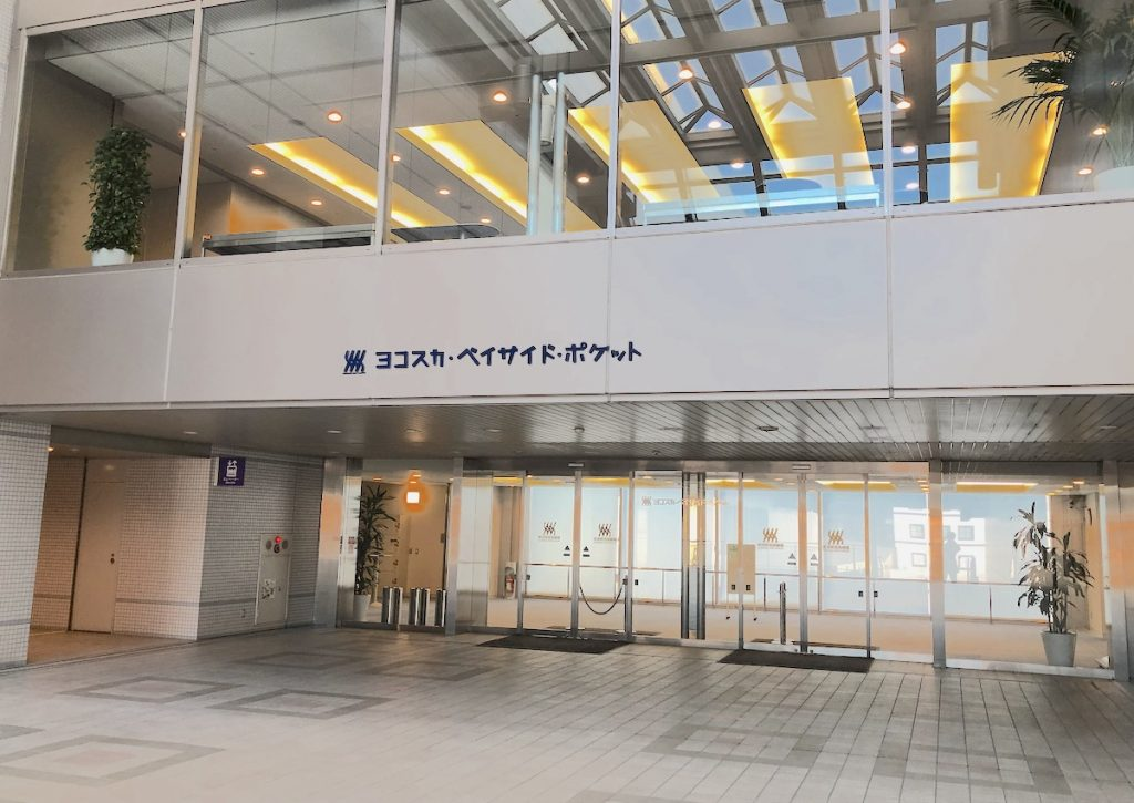 横須賀芸術劇場のアクセス画像13