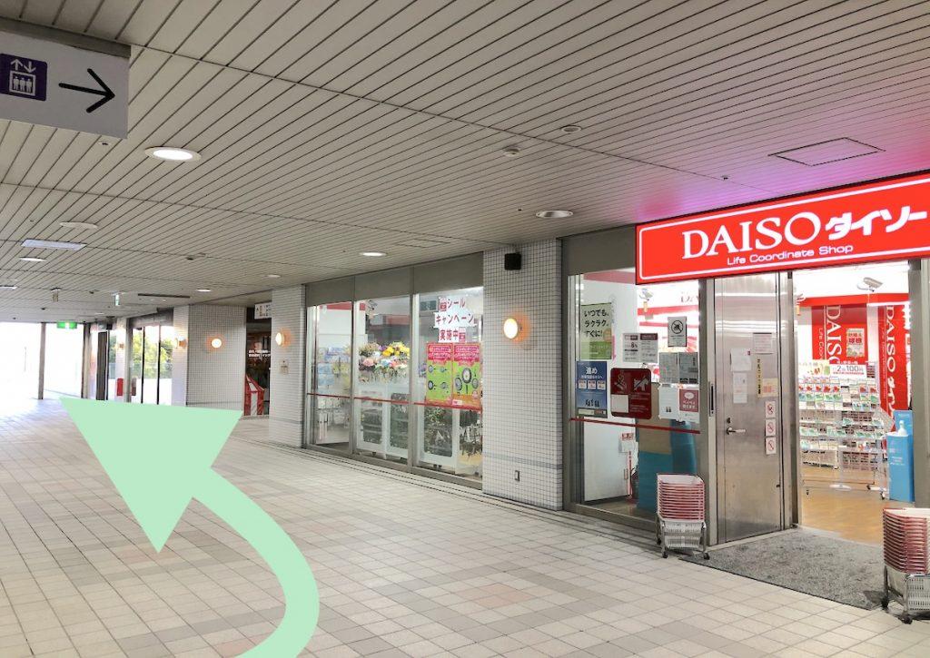 横須賀芸術劇場のアクセス画像18