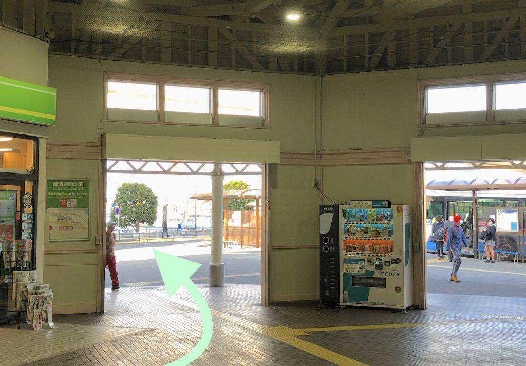 横須賀芸術劇場のアクセス画像2