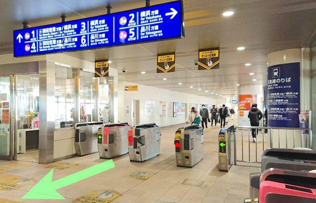 大田区民ホール・アプリコのアクセス画像10