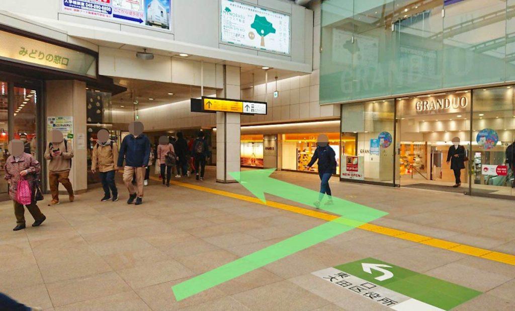 大田区民ホール・アプリコのアクセス画像2