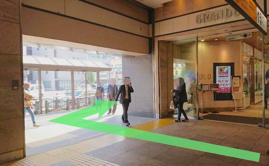 大田区民ホール・アプリコのアクセス画像 5