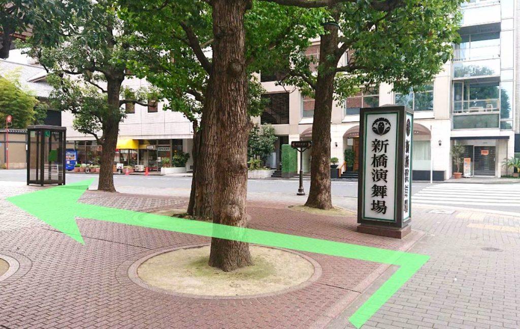 新橋演舞場 アクセス 画像7