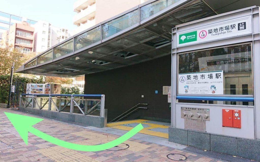 新橋 演舞 場 アクセス 新橋演舞場の劇場施設情報 - Shochiku