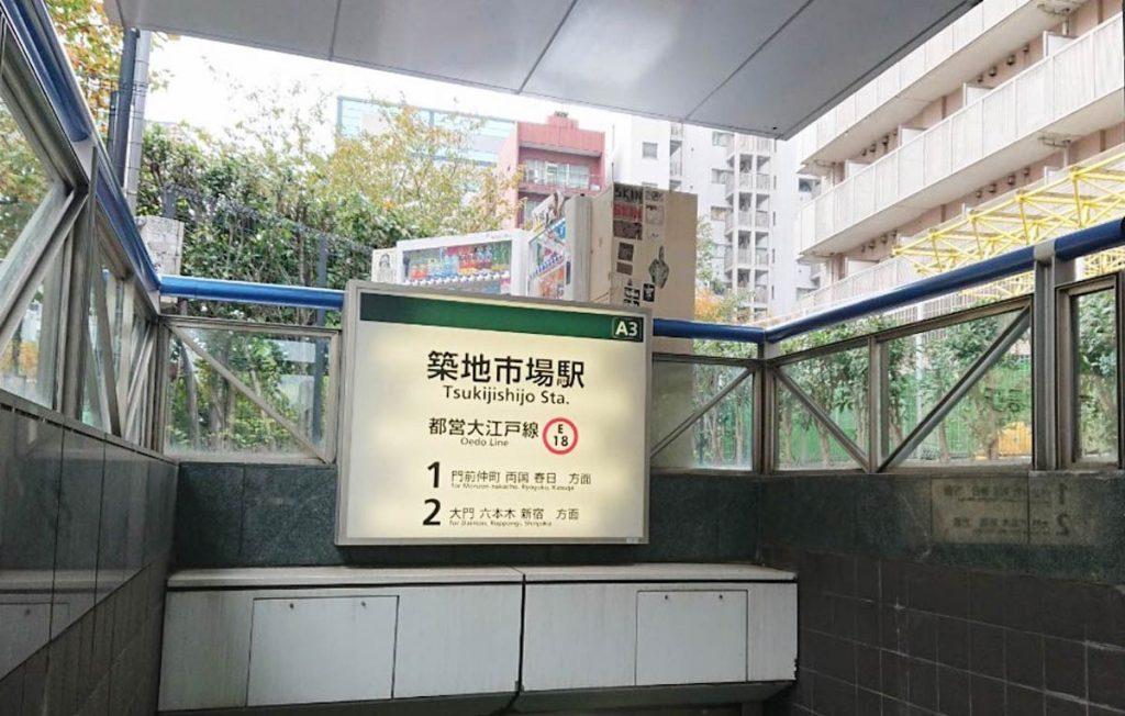 新橋演舞場 アクセス 画像16