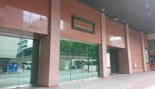 新橋演舞場へのアクセスを最寄り駅別にご紹介【画像付き!】