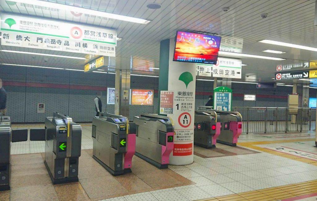 新橋演舞場 アクセス 画像9