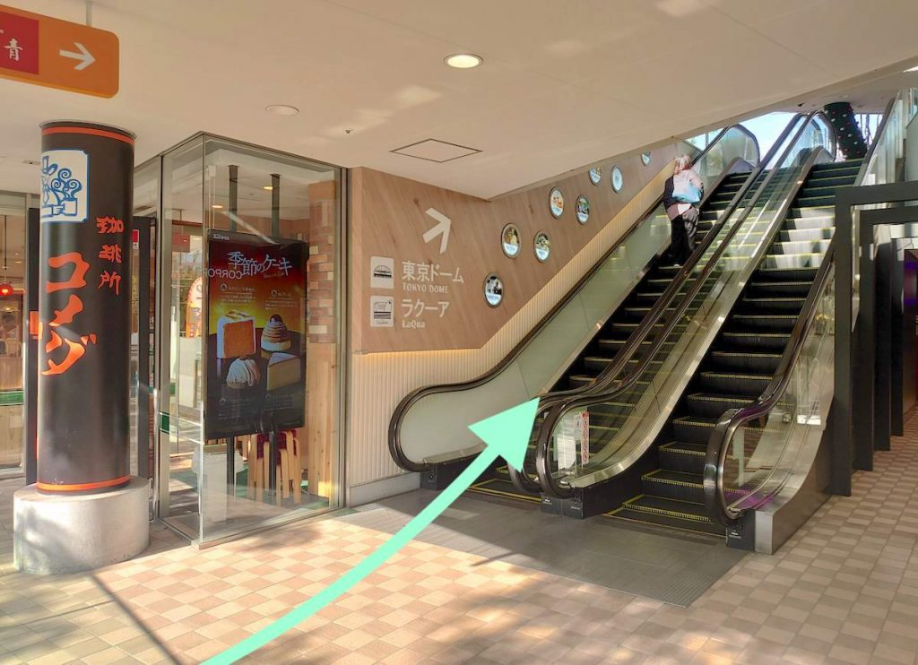後楽園ホールのアクセス画像5
