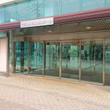 立川市市民会館(たましんRISURUホール)