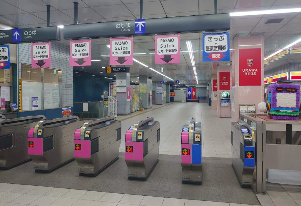 埼玉スタジアムのアクセス画像1