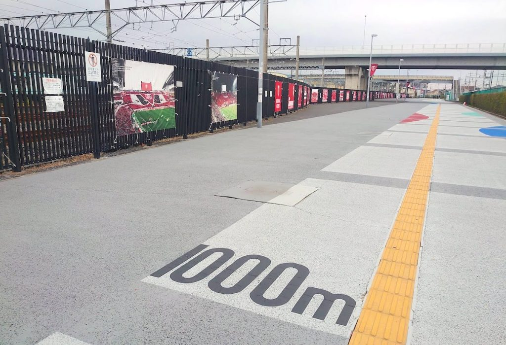 埼玉スタジアムのアクセス画像5