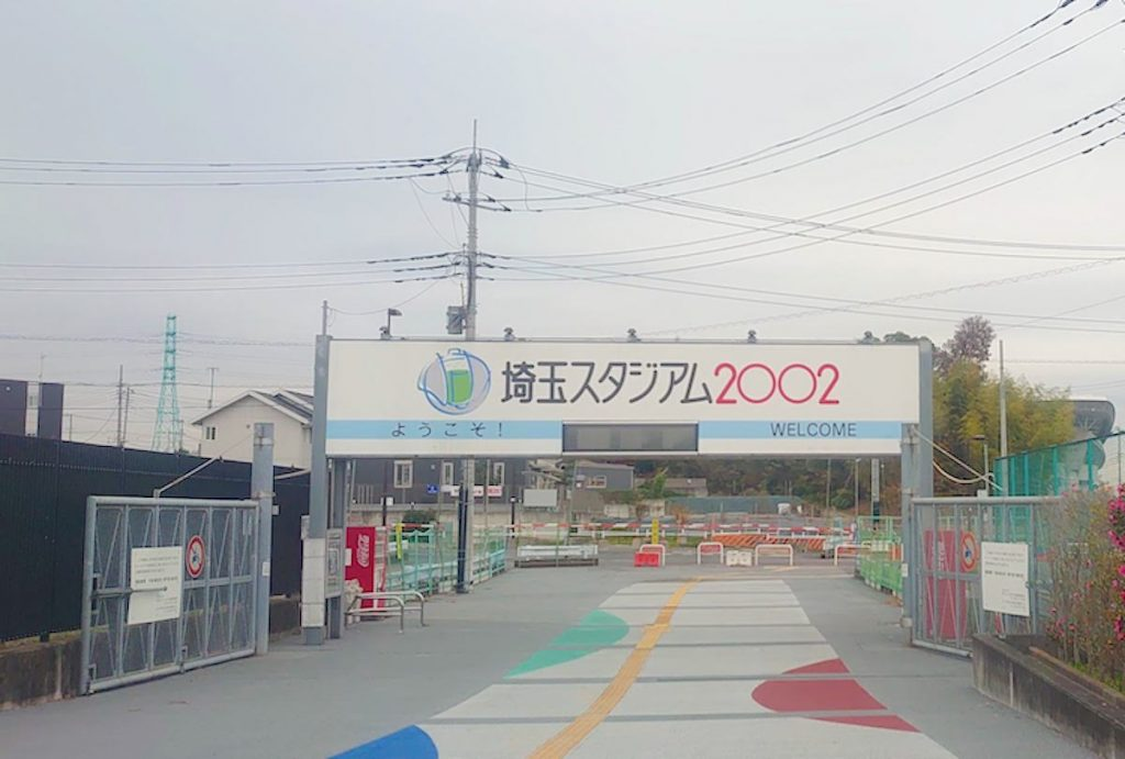 埼玉スタジアムのアクセス画像6