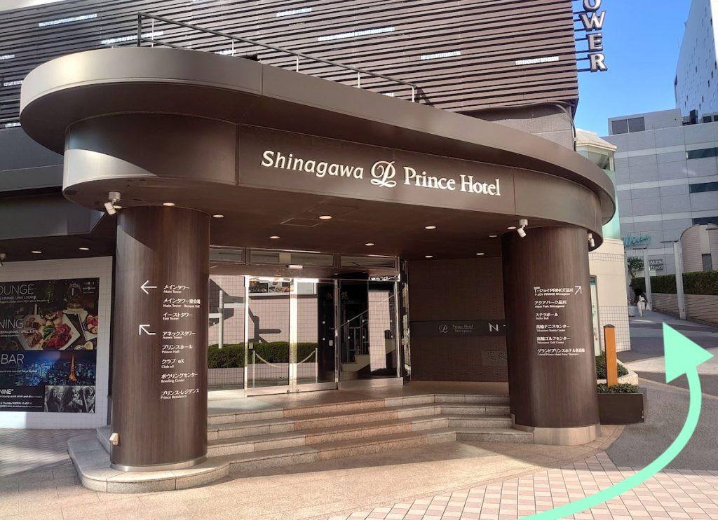 品川プリンスホテル・ステラボールのアクセス画像7