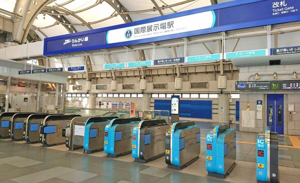 東京ビッグサイト(東京国際展示場)のアクセス画像6