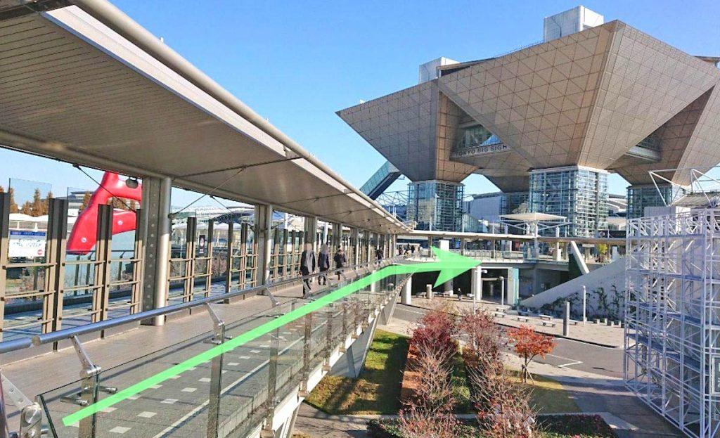 東京ビッグサイト(東京国際展示場)のアクセス画像4