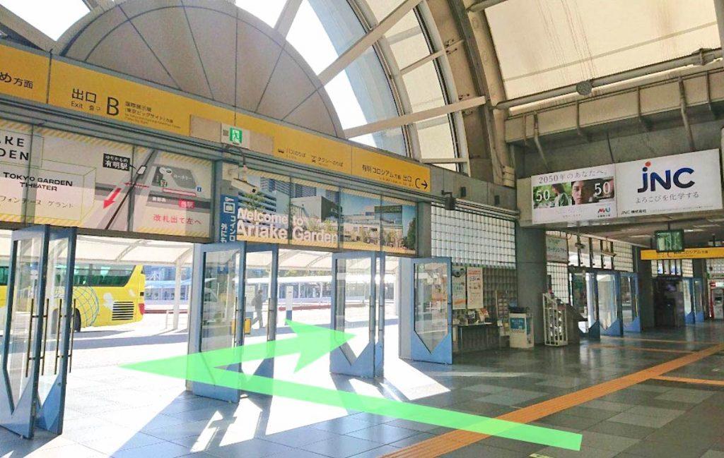 東京ビッグサイト(東京国際展示場)のアクセス画像7