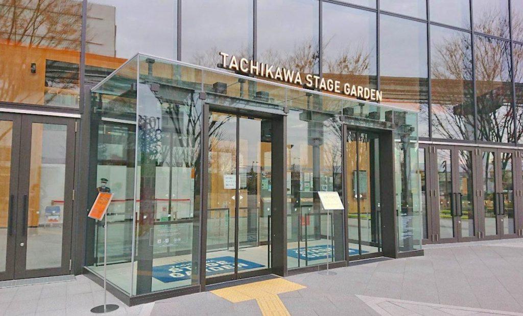 立川ステージガーデンのアクセス画像1