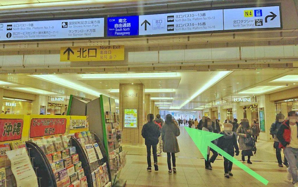 立川ステージガーデンのアクセス画像3