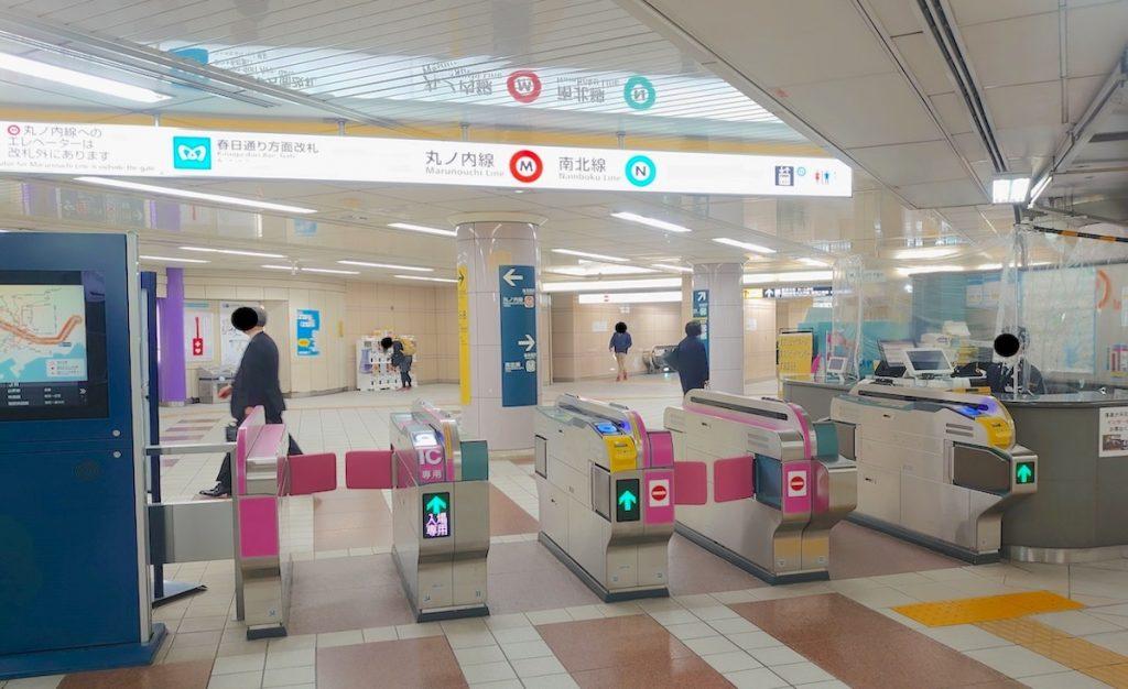 文京シビックホールのアクセス画像1