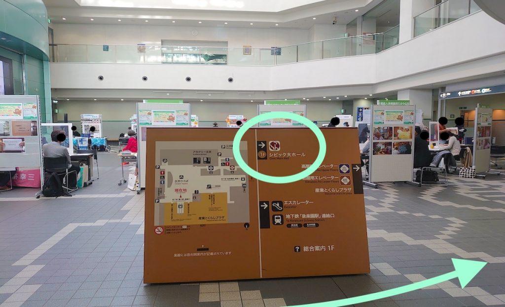 文京シビックホールのアクセス画像10