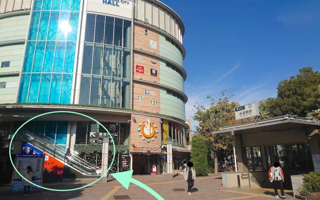 文京シビックホールのアクセス画像16