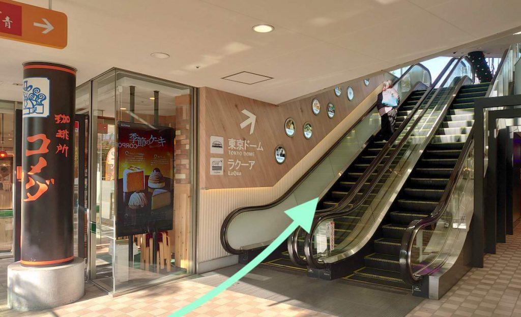 文京シビックホールのアクセス画像17