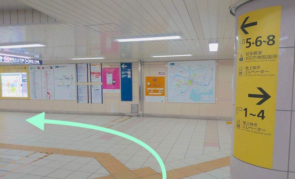 文京シビックホールのアクセス画像2