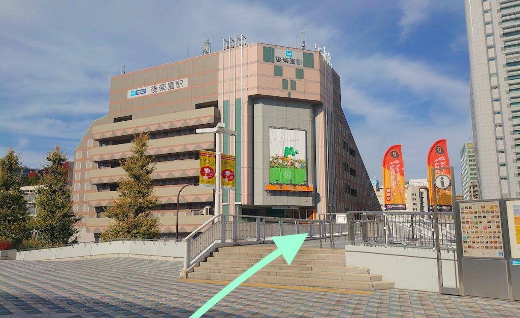 文京シビックホールのアクセス画像22