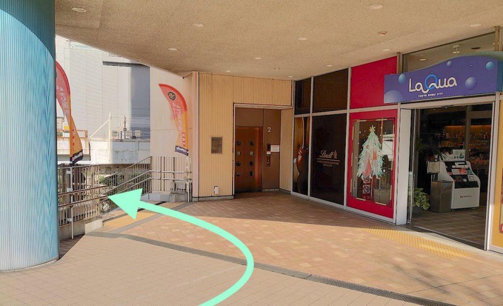 文京シビックホールのアクセス画像24