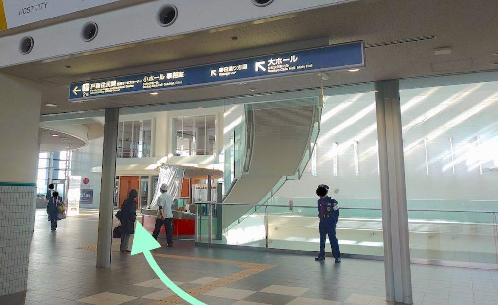文京シビックホールのアクセス画像5