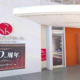 文京シビックホール アクセス