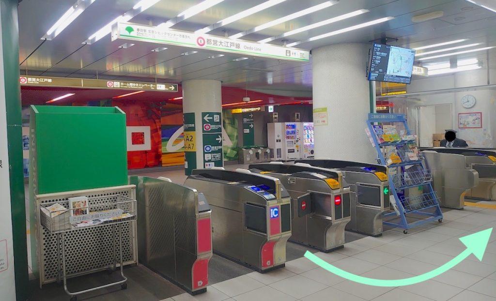 文京シビックホールのアクセス画像7