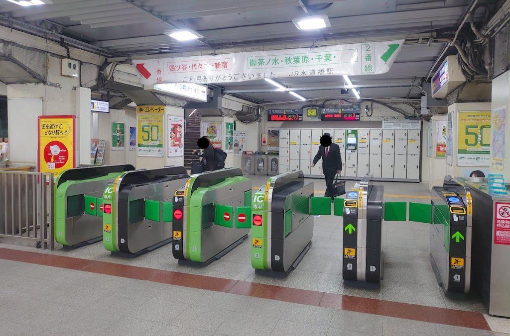 東京ドームシティホールのアクセス画像1