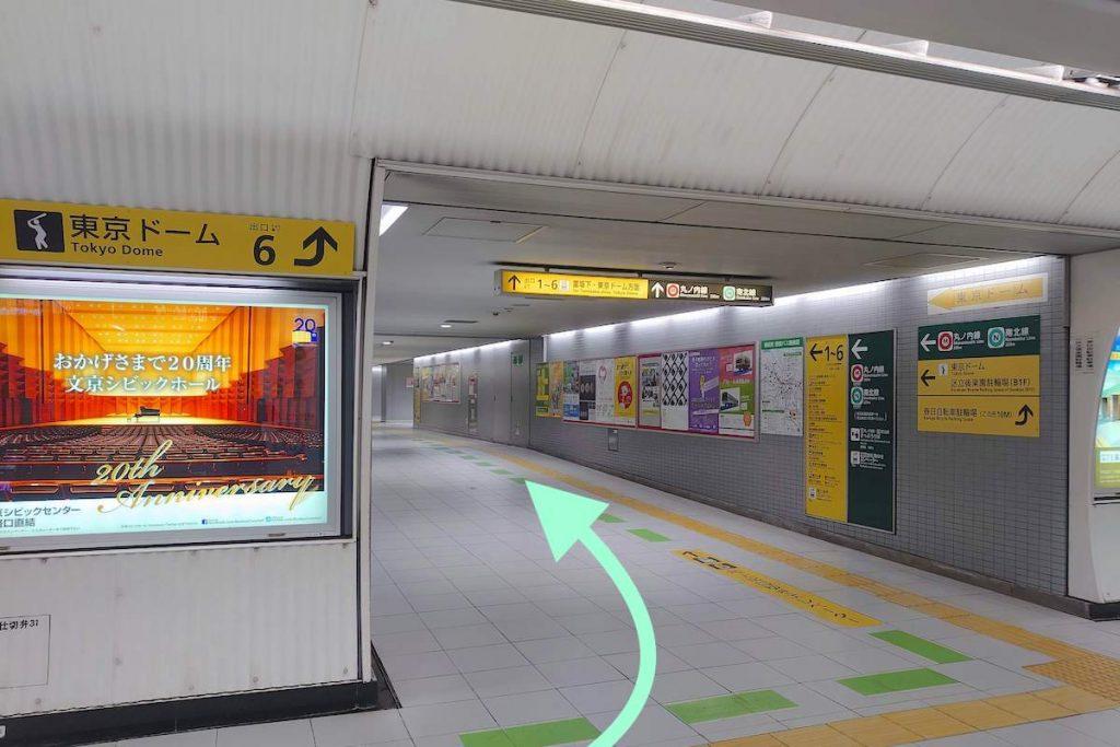 東京ドームシティホールのアクセス画像20