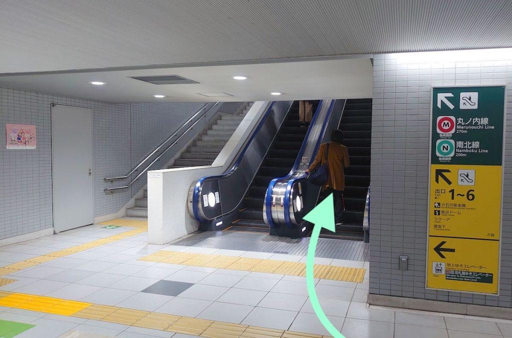 東京ドームシティホールのアクセス画像21