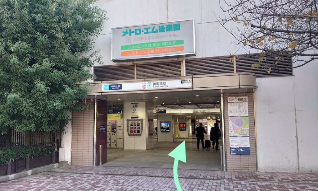 東京ドームシティホールのアクセス画像24