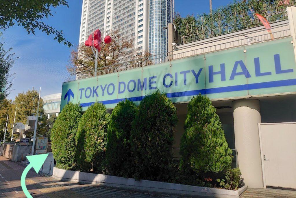 東京ドームシティホールのアクセス画像3