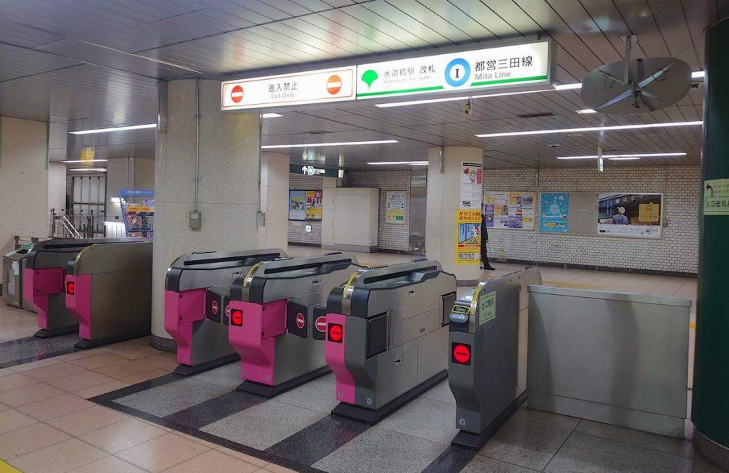 東京ドームシティホールのアクセス画像5