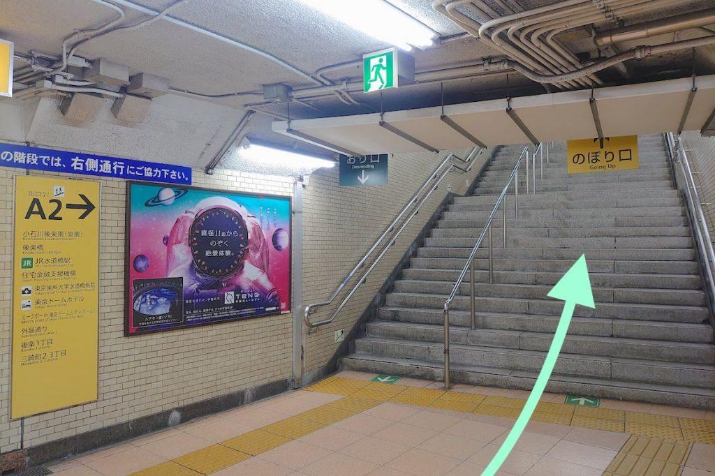 東京ドームシティホールのアクセス画像6