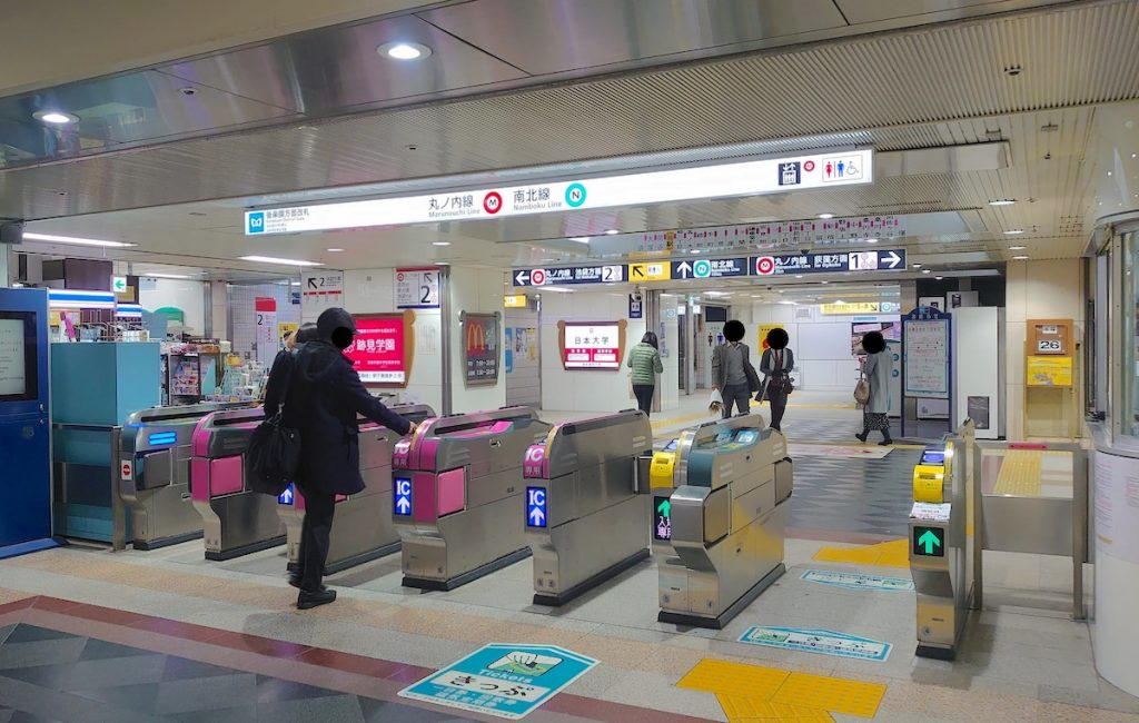 東京ドームシティホールのアクセス画像10