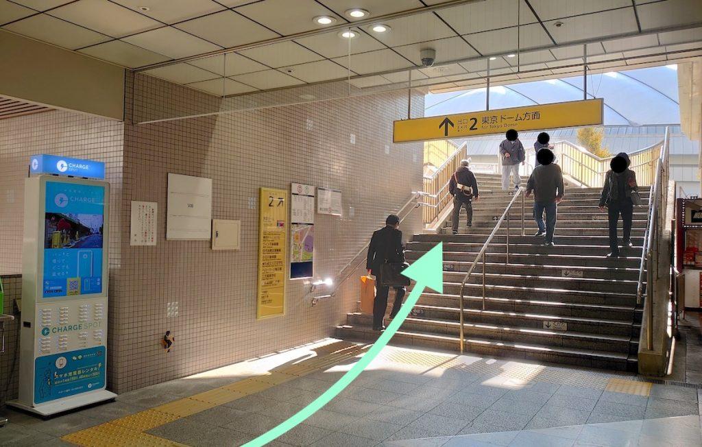 東京ドームシティホールのアクセス画像11
