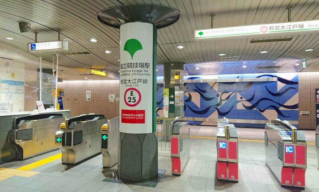 日本青年館ホールのアクセス画像21