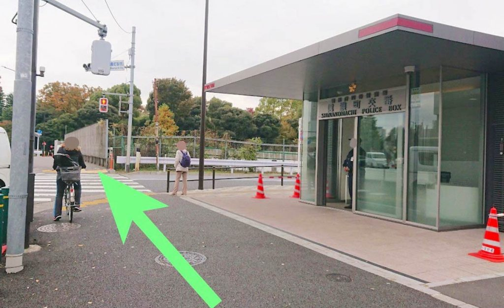 日本青年館ホールのアクセス画像4