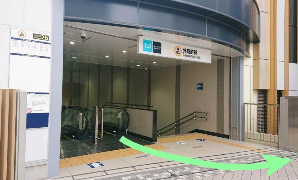 日本青年館ホールのアクセス画像30