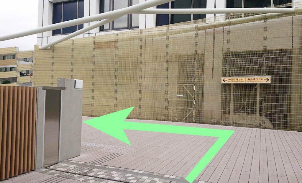 日本青年館ホールのアクセス画像31