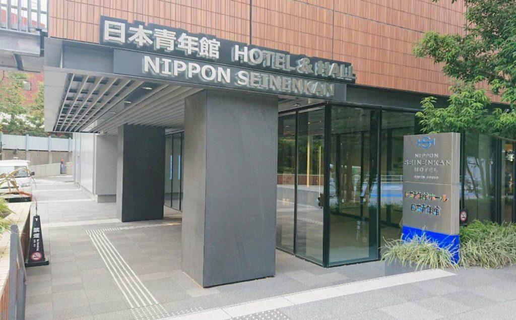 日本青年館ホールのアクセス画像0