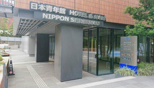 日本青年館ホールへのアクセスを最寄り駅別にご紹介【画像付き!】