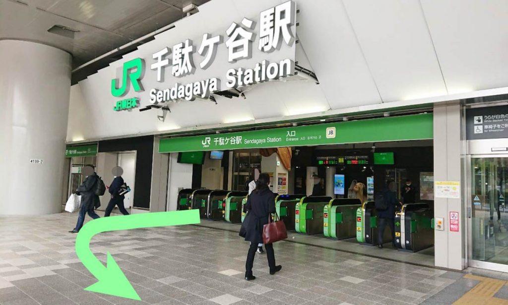 日本青年館ホールのアクセス画像14